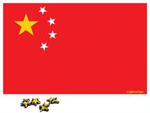 The Benefits of Chinese FDI