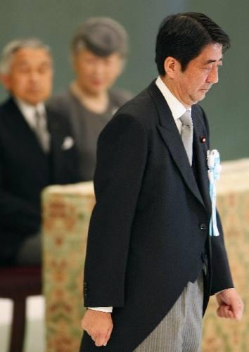Menanti Kebangkitan Jepang