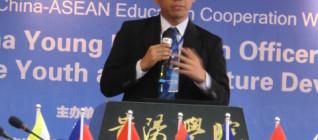 Mochammad Faisal Karim