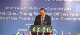 First Secretary (education) Lao Embassy in Beijing, Mr. Darasack Ratsavong