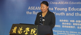Second Secretary Myanmar Embassy in Beijing, Ms. Siang Tia