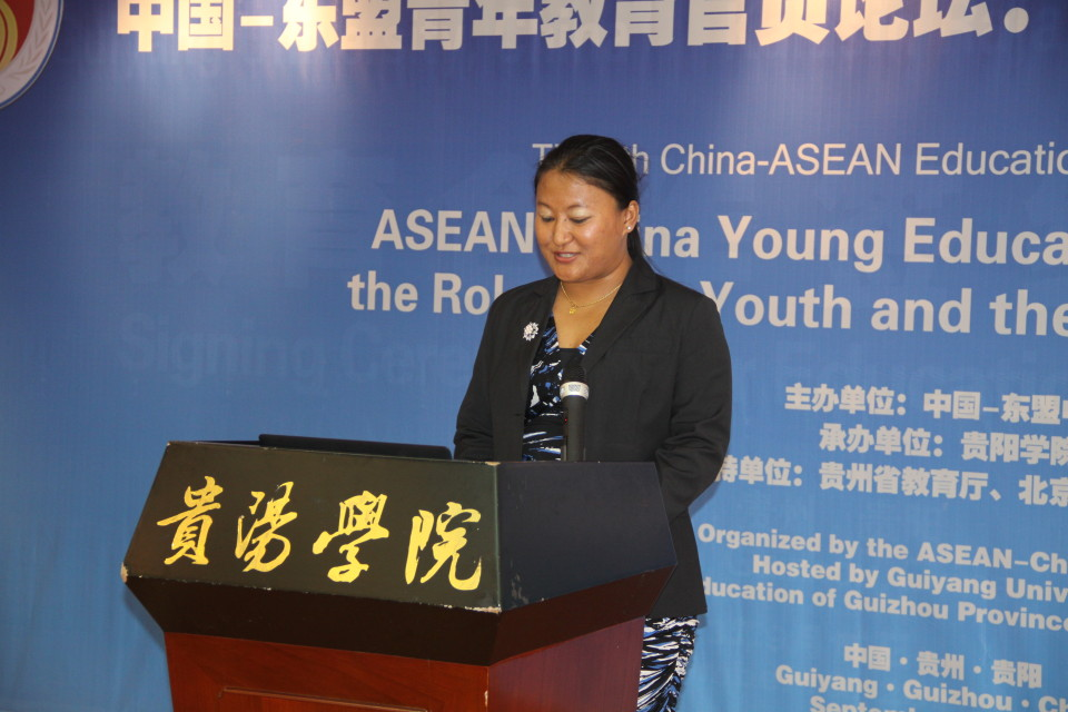 Second Secretary Myanmar Embassy in Beijing, Ms. Siang Tia