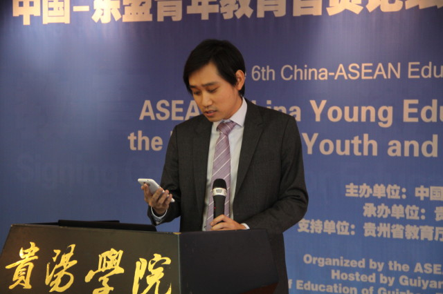 Soh Kian Wee, First Secretary (Education), Singapore