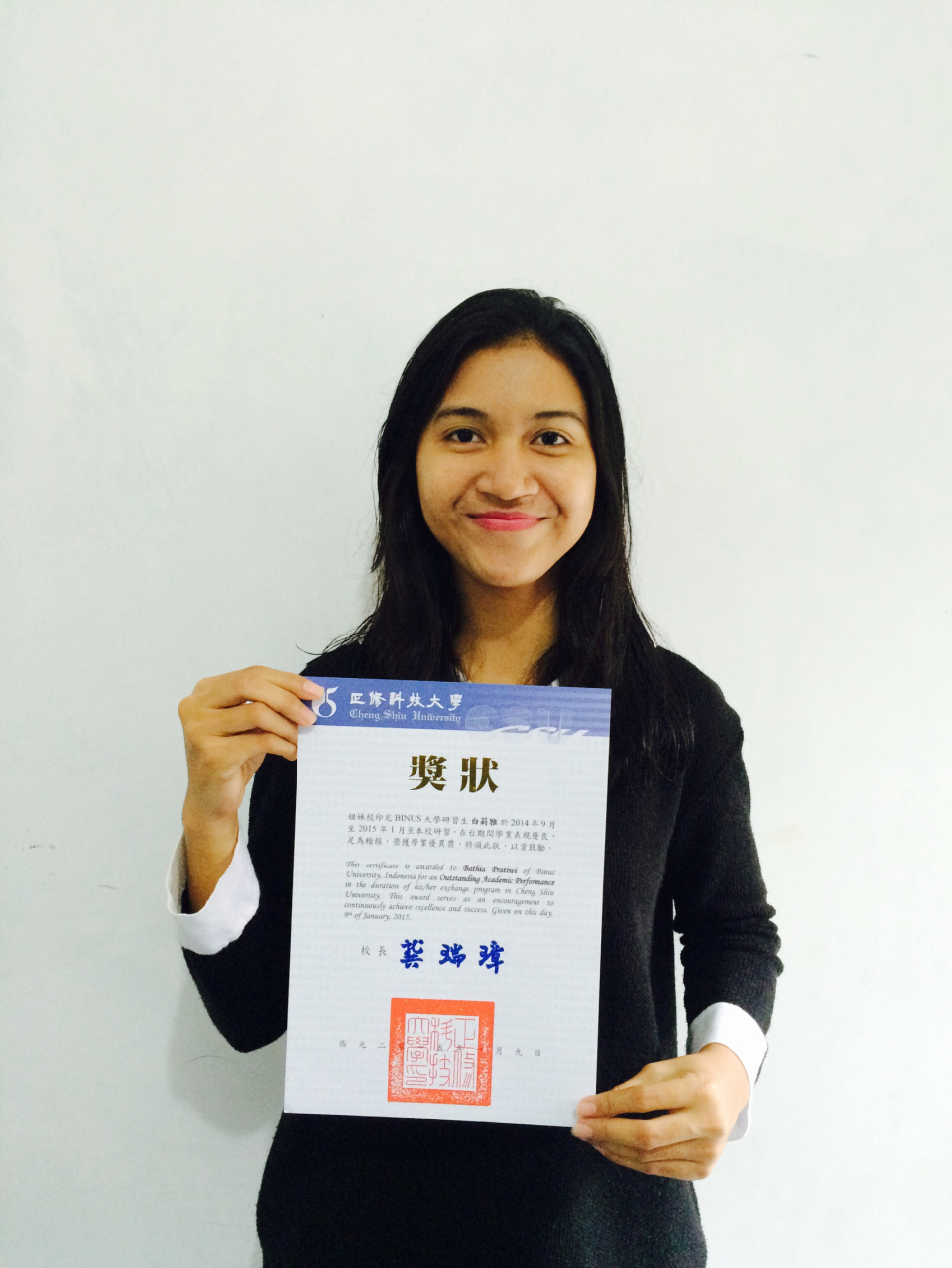 Bathia Pratiwi, Outstanding Academic Performance