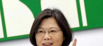 Pemilu Presiden Taiwan