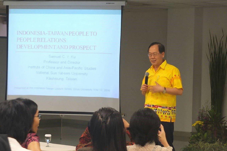 Professor Samuel C. Y. Ku