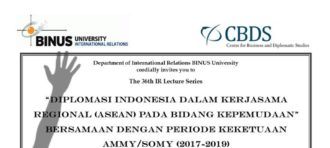 Invitation to The 33rd IR Lecture Series